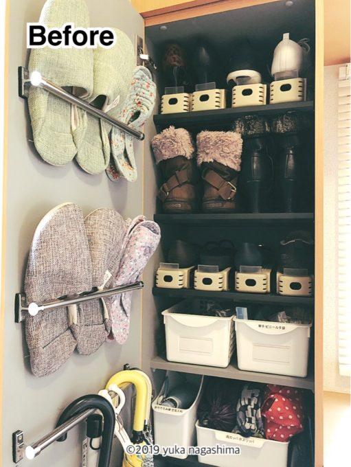 【玄関収納】靴の整理と、くつホルダーを使った下駄箱の収納