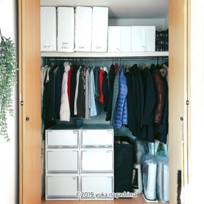 IKEAのSKUBBを使ったお布団の自立収納