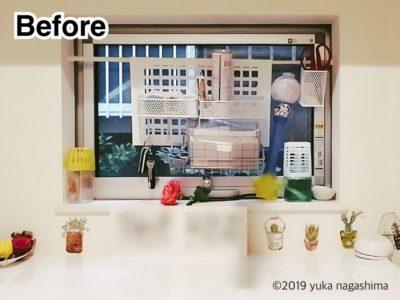 横浜市神奈川区 出張お片付けサポート事例 玄関収納