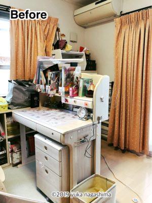 横浜市南区 出張お片付けサポート 子供部屋の整理収納