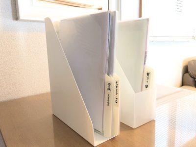 書類をタテに収納したい人に、ナカバヤシ どっさり個別フォルダー