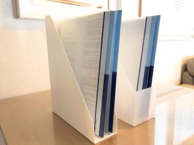 書類をタテに収納したい人に、コクヨ KaTaSu グルーピングホルダー