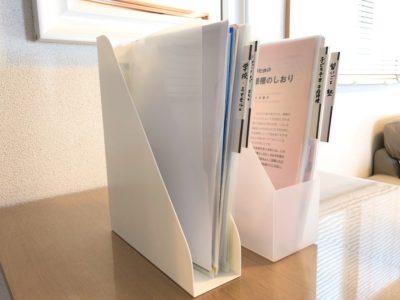 書類をタテに収納したい人に、キングジム クリアーホルダー 差し替え見出し付き