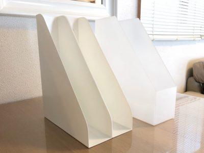書類をタテに収納したい人に、縦型ファイルスタンドで使える見出し付きフォルダー5選
