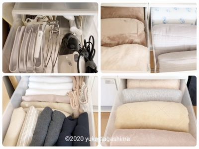 IKEA SKUBBでお布団を自立収納!寝室のクローゼット収納をご紹介