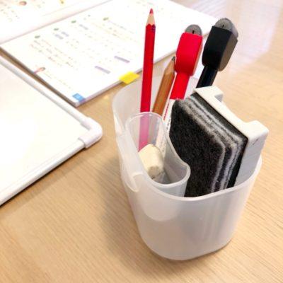 【100均】おうち学習に必用な文房具の収納