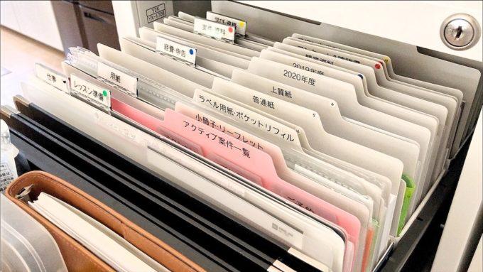 【書類整理】フリーランス「経費の領収書ってどうしてる?」領収書の保管と収納