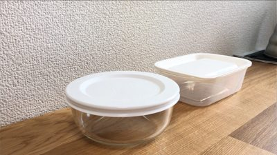 プラ製の保存容器をやめて iwaki パックぼうる に変えたら驚くほど便利だった!