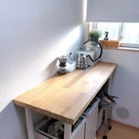 IKEA KARLBY カールビーでキッチン背面に作業台をプチDIY