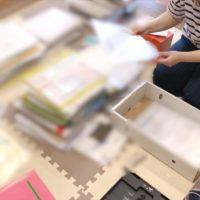 横浜市の出張書類整理サポート事例(バーチカルファイリング)