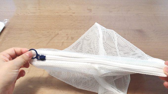 IKEA新商品2020年8月 SLIBBスリッブ 洗濯ネット