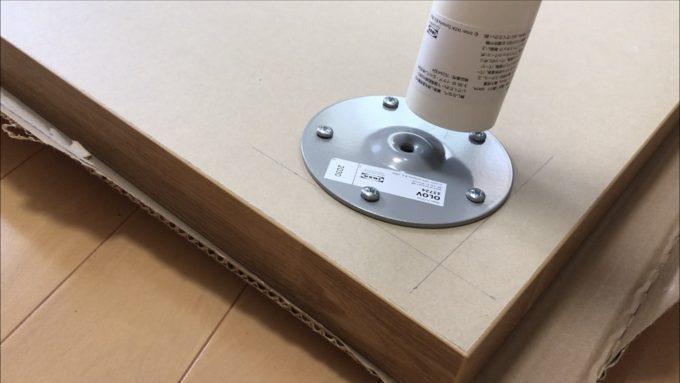 在宅でのリモートワーク対策!IKEAの天板で広々快適なPCデスクが完成|IKEA SÄLJAN セールヤン ワークトップ オーク調