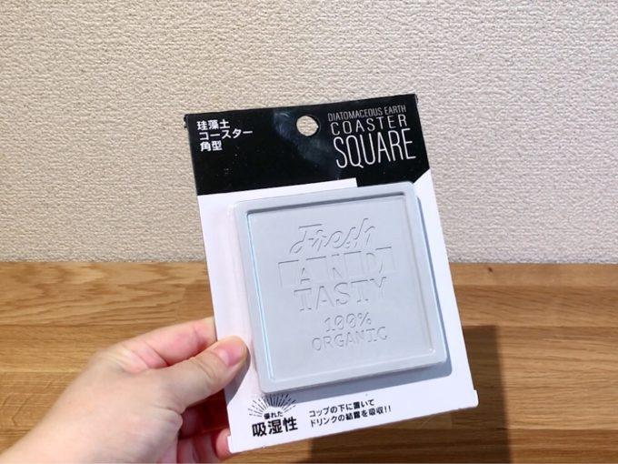 【ダイソー購入品】珪藻土コースター角型