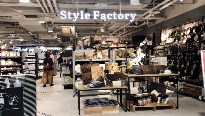 横浜みなとみらいにOPEN!カインズの新店舗StyleFactoryに行ってみた!