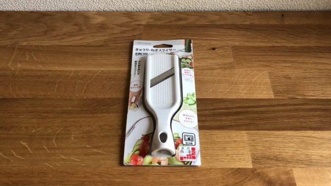 【ニトリ購入品】両刃のきゅうり・ネギスライサーがただものではない!