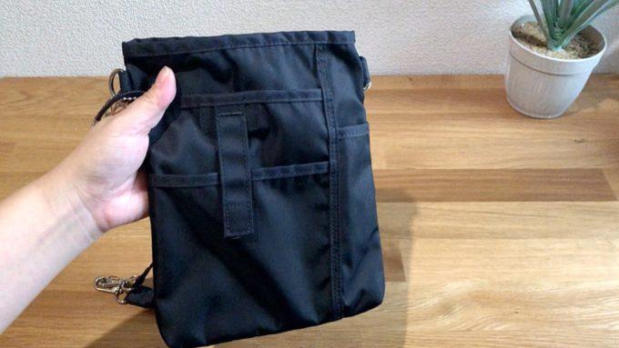 無印良品 ペン差し付きミニショルダー 整理収納アドバイザー 作業バッグ 腰袋