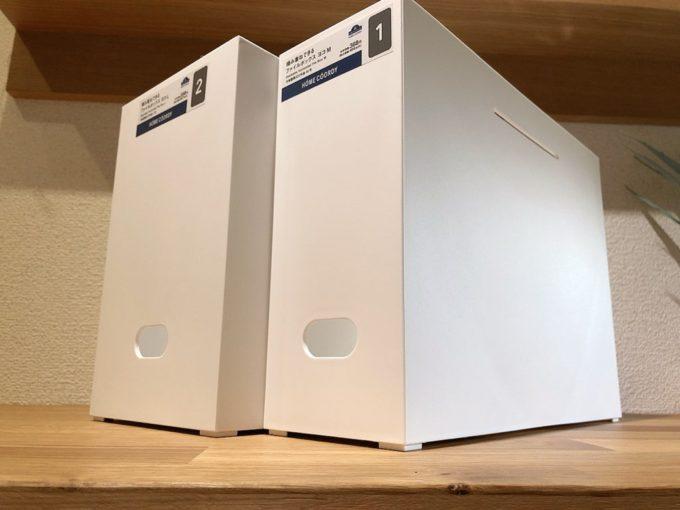 【ファイルボックス比較】イオン HOME COORDY 積み重ねできるファイルボックス ヨコ