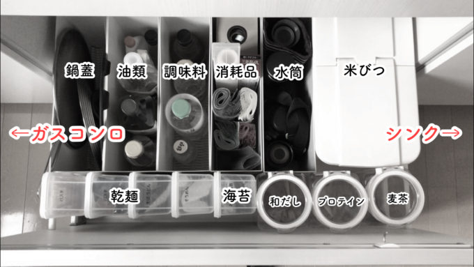 【2021年度版】キッチンの深い引き出し収納
