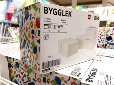 【IKEA新商品】イケア×レゴがコラボ!レゴブロック収納ボックスがIKEAから発売!