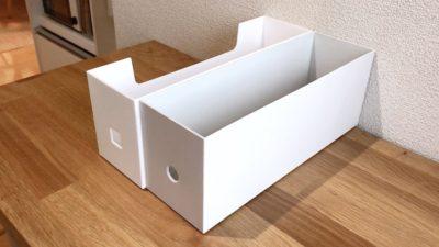 2021年3月ダイソー新商品!ついにファイルボックスが出た!